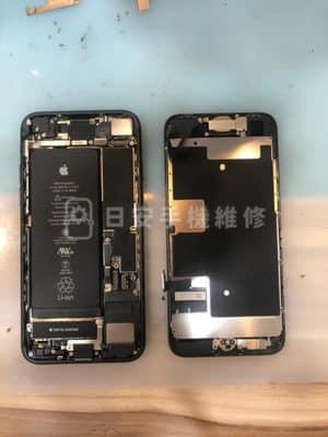 Apple iPhone 8 螢幕維修,拆除破損螢幕