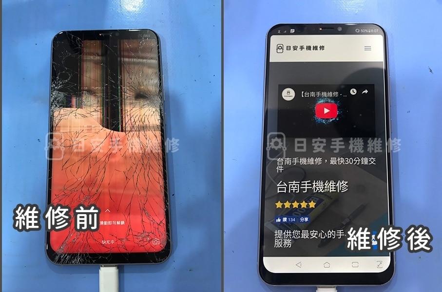 Asus 華碩 Zenfone 5Z ZS620KL 螢幕維修 封面圖