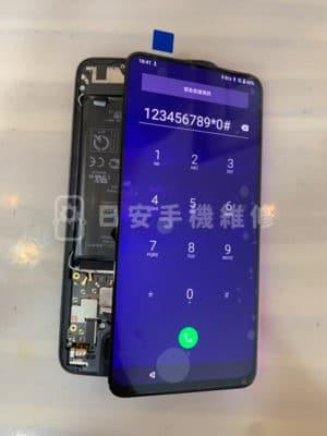 ASUS 華碩 Zenfone 6 ZS630KL 螢幕測試