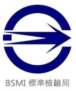 BSMI 檢驗