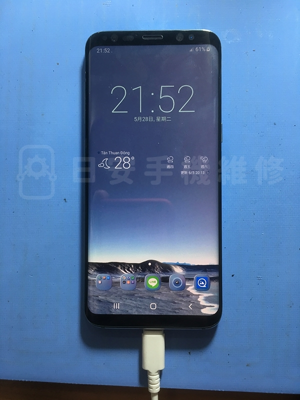 Samsung S8 開機充電正常狀態