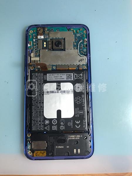 HTC U11 安裝充電孔保護蓋