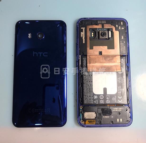 HTC U11 移除背蓋