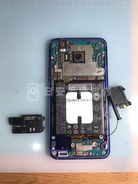HTC U11 移除喇叭