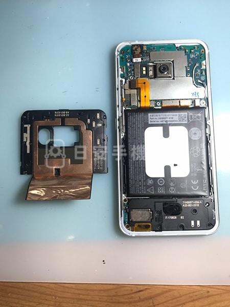 HTC U11 螢幕維修 移除保護蓋