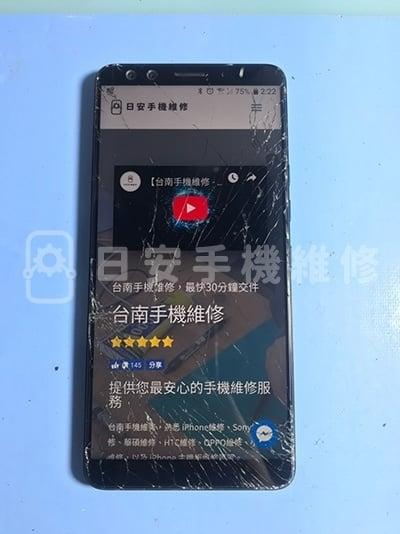 HTC U12 Plus .開機確認無其餘隱形問題