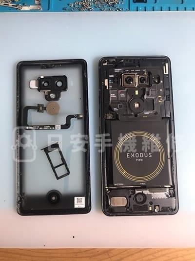 HTC U12 Plus 移除後背蓋