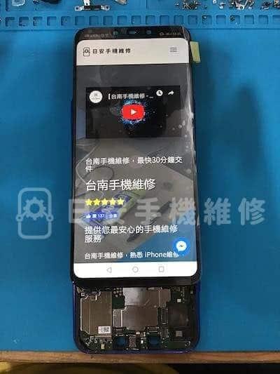 華為 nova 3i 新裝螢幕測試