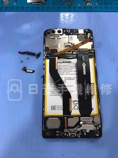 華為 P9 Plus 更換電池 - 移除螺絲配件