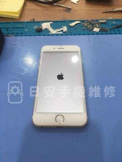 iPhone 6s 更換電池後