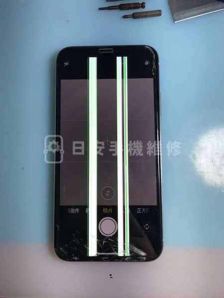 iPhone X 螢幕摔傷