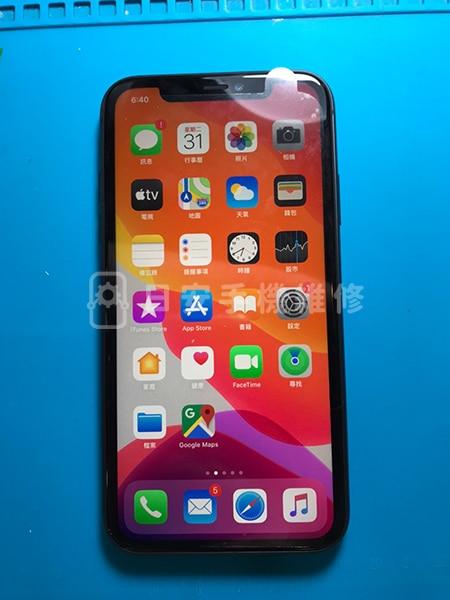 iphone 11 螢幕維修前