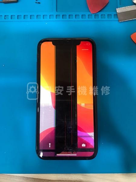 iphone 11 螢幕維修後