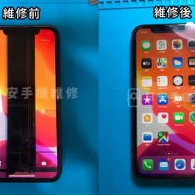 iphone 11 螢幕維修封面圖
