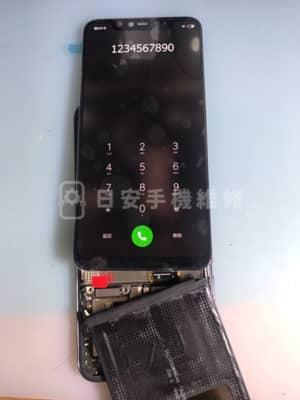 小米 8 Pro 測試螢幕