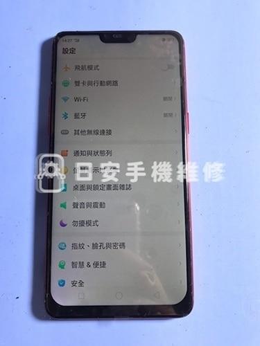 OPPO R15 測試新螢幕