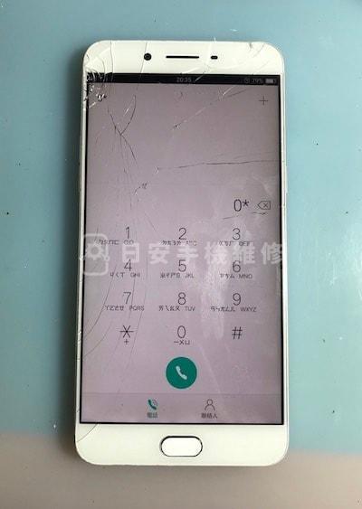 Oppo R9s Plus 螢幕損壞