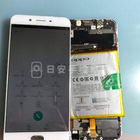 Oppo R9s Plus 螢幕測試