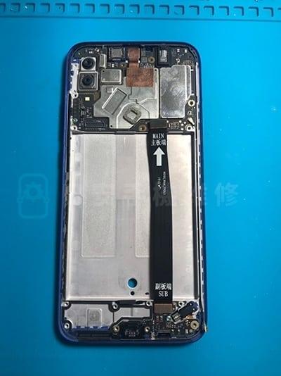 小米 紅米7 螢幕維修拆除電池