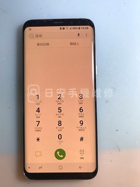 Samsung S8+ 更換螢幕後