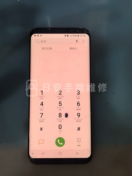 Samsung S8+ 更換螢幕前