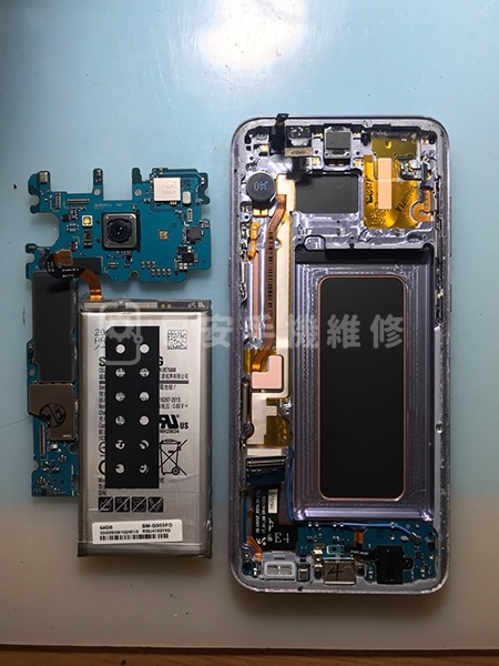 Samsung S8+ 移除電池跟主機板