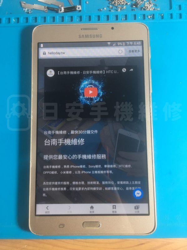 Samsung T285 維修完成