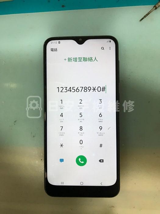 Samsung A20 螢幕維修後