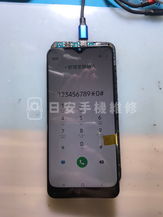 Samsung A20 測試螢幕功能