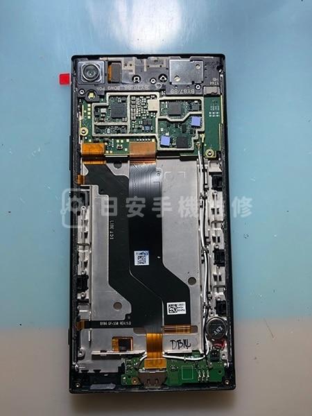 Sony XA Ultra 螢幕維修 斷電、拔除電池