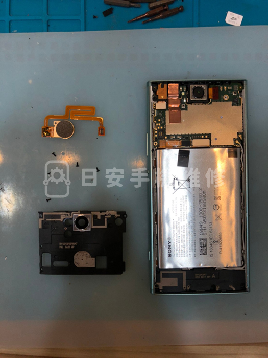 Sony XA2+ 移除保護蓋