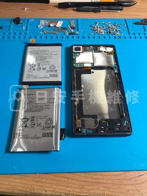 Sony Xperia X 拆除電池
