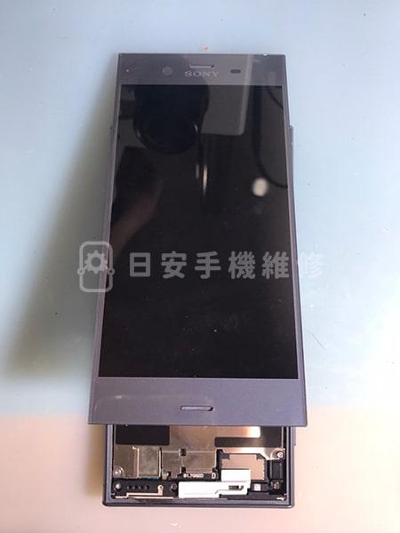 Sony XZ1 拆除並分離螢幕