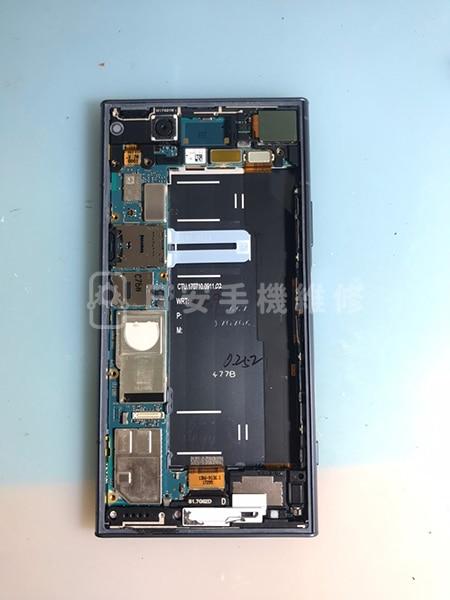 Sony XZ1 移除老舊電池