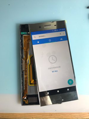 Sony Xperia XZ Premium 安裝螢幕