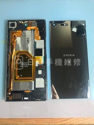 Sony Xperia XZ Premium 拆除後背蓋