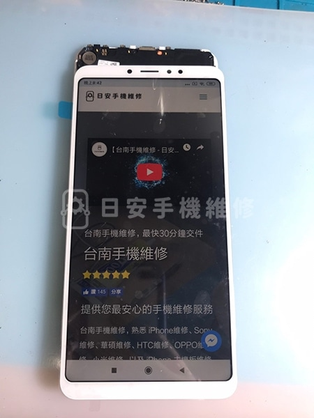 小米 Max3 螢幕維修:測試螢幕