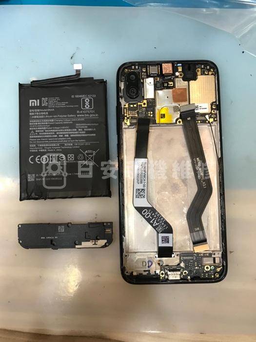 紅米 Note7 拆除電池、充電孔